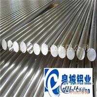 泉城铝业6063铝棒