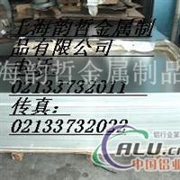 上海韵哲供应MgAl6ZnlMn―T4镁板