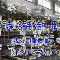 耐腐蚀铝棒5056防锈铝合金薄板