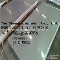 现货2024T351合金铝板(切割尺寸)