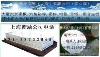 LY30铝棒(China报价)