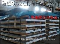 LY17铝板(China报价)