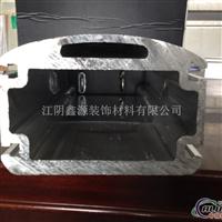 铝合金工业型材D