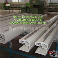 铝型材加工供应