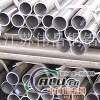 西南3012合金铝管3003六角铝管
