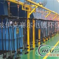 全自动电镀生产线铝氧化磷化电泳