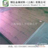 LY12铝材加工,现货LY12