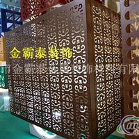 铝合金空调罩 空调装饰铝板
