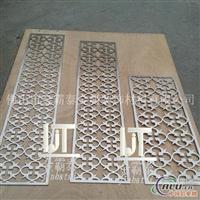 雕花铝板 铝板雕花 铝板雕刻