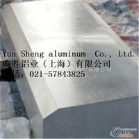 现货5754h111合金铝板(贴膜)