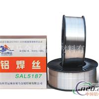 供应供应国产ER5356焊丝