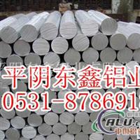 专业生产供应6063铝棒