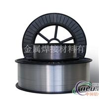 供应航空专用铝焊材