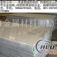 2A17铝棒(China报价)