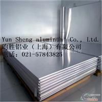 6082T6511铝板铝棒现货直销