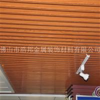 鋁方通木紋鋁方通型材廠