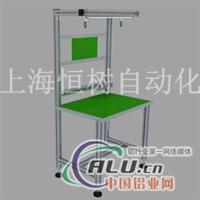 铝型材工作台03