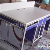 铝型材工作台02