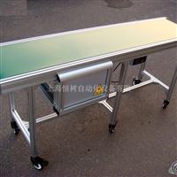 铝型材输送机