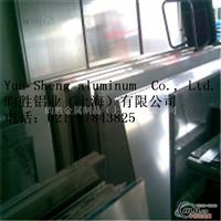 现货6063T6511铝板(切割后不变形)