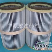 防靜電除塵濾筒  除塵器濾筒