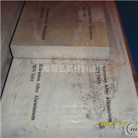进口铝合金圆棒7075 进口耐磨铝