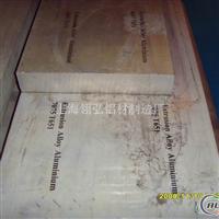7075耐磨铝板 进口A7075模具铝