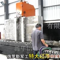 7005超硬耐磨铝棒 质量保证