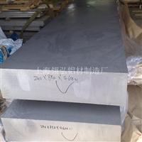 高硬度耐磨7075铝板