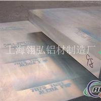 高硬度铝合金2A12