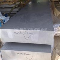 3003氧化铝板材料,批发3003铝棒