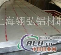 高强度2004耐磨性铝板