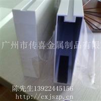 木纹铝型材方通吊顶天花