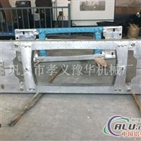 供應鋁質雙水腔自動潤滑結晶器
