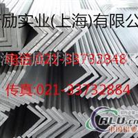 6006铝板铝棒(中国驰名商标)