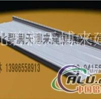 铝镁锰合金屋面板 云南铝镁锰合金屋面板正弯造型