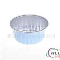 布丁铝箔杯 甜品烘焙 铝箔容器