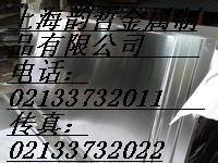 上海韵哲供应MMgMn2F22―T4镁板