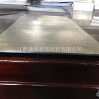 铝合金型材C