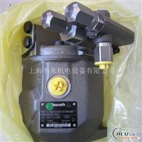 柱塞泵A10VSO71DR/31R-PPA12N00