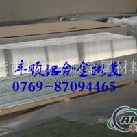 代理进口7075铝板