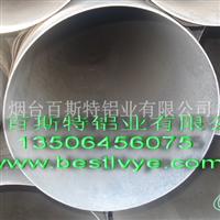 大口径铝管、大直径铝管