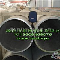 无缝铝管制品、异型铝管