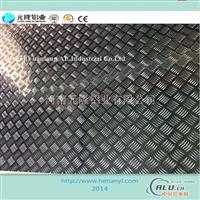 1356系铝制压花铝板