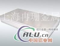 2A16铝板 进口优质铝板