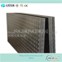花纹铝板 1系铝板 元隆 定制