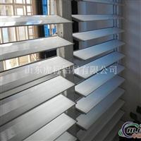 供应铝合金百叶窗质优价廉
