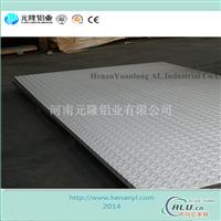 3003 铝花纹板