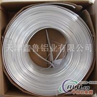 1100铝盘管 空调管 毛细管