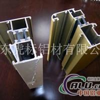 生产加工断桥隔热铝型材